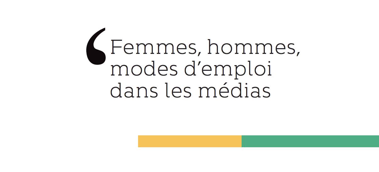 """Publication – """"Femmes, hommes, modes d'emploi dans les médias"""""""